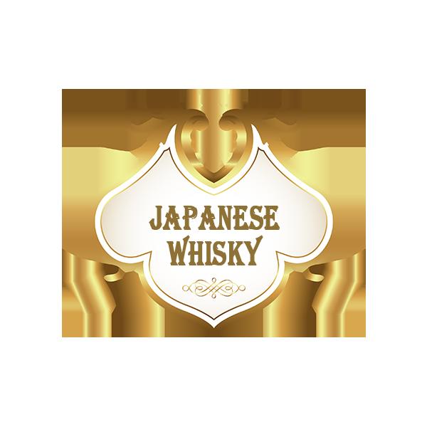 Japanese Whisky (ジャパニーズ ウイスキー)