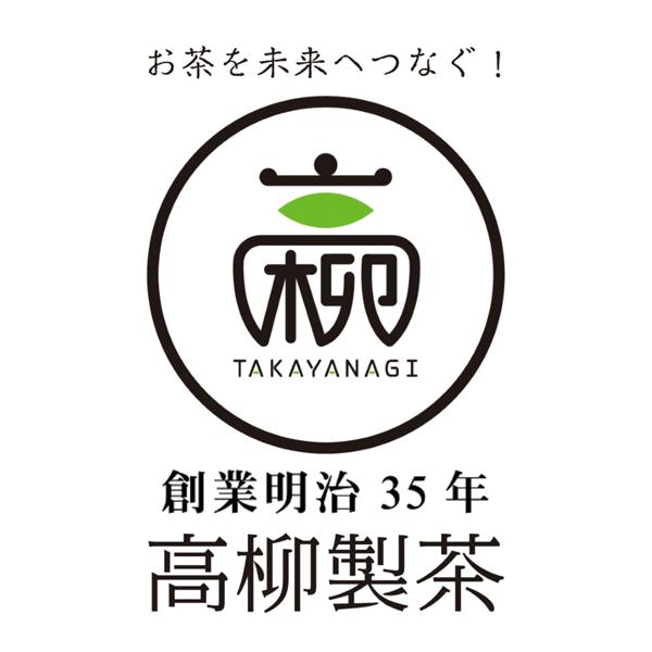 Takayanagi Seicha Co., Ltd. (株式会社高柳製茶)