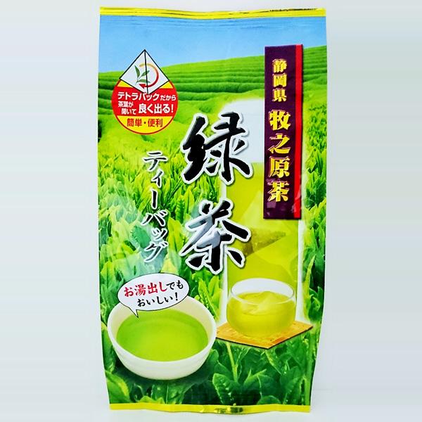 静岡牧之原「緑茶」ティーバッグ