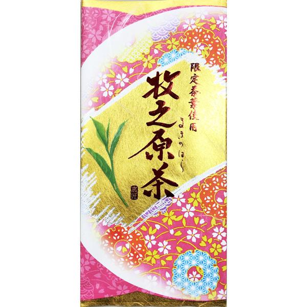 静岡牧之原産 深蒸し茶 本造り(桃)